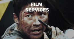 Film Services / Scanning